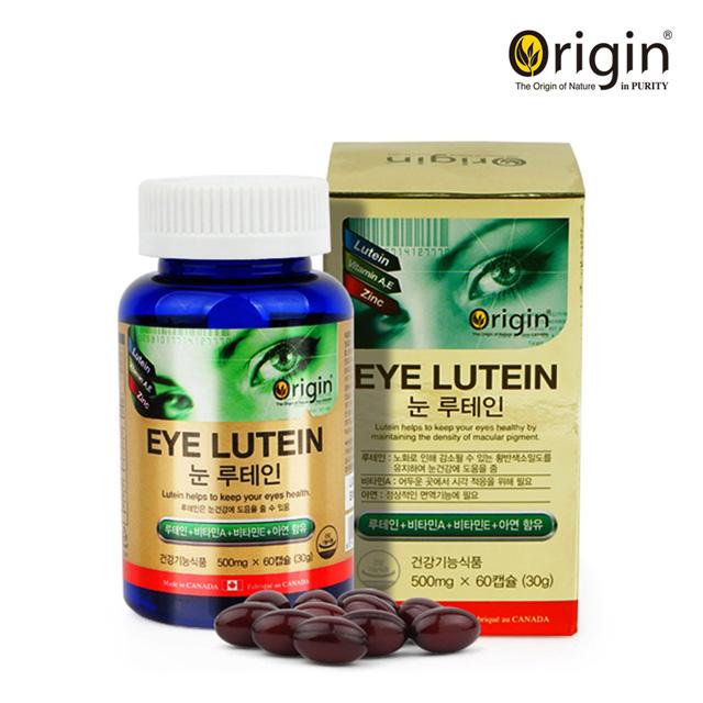 오리진 눈 루테인 / 500mg x 60캡슐(2개월분)