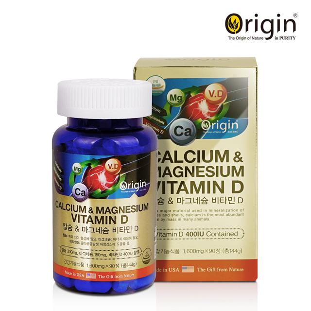 오리진 칼슘&마그네슘 비타민D / 1,600mg x 90정(3개월분) / 어린이