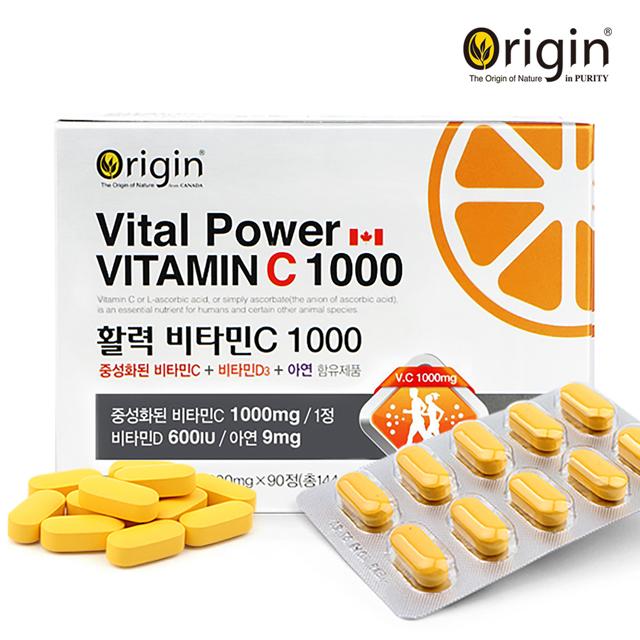오리진 활력 비타민C 1000 / 60mg x 90정(3개월분)