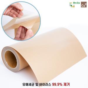 [닥터CU] 항균동 필름 스티커 롤타입 1EA