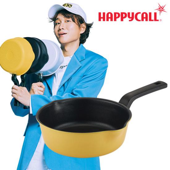 해피콜 플렉스 팬 IH 20cm 허니 옐로우 3001-0459