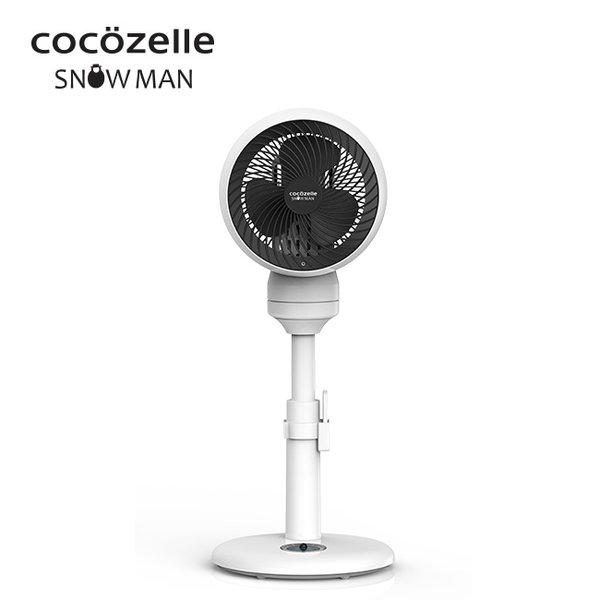 [코코젤리] 스노우맨 전자식 스탠드 서큘레이터 GNND-02