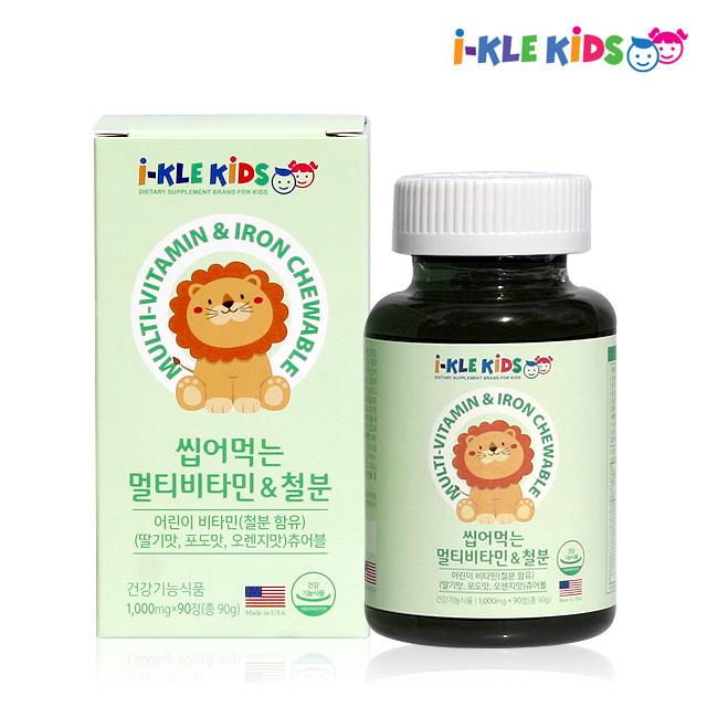 아이클키즈 씹어먹는 멀티비타민 & 철분 / 1,000mgX90정