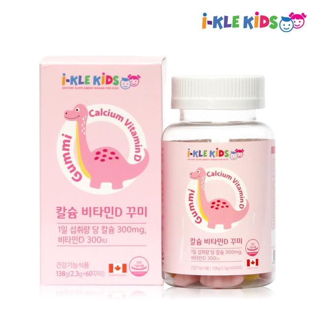 아이클키즈 칼슘 비타민D 꾸미 60 / 2.3gX60꾸미