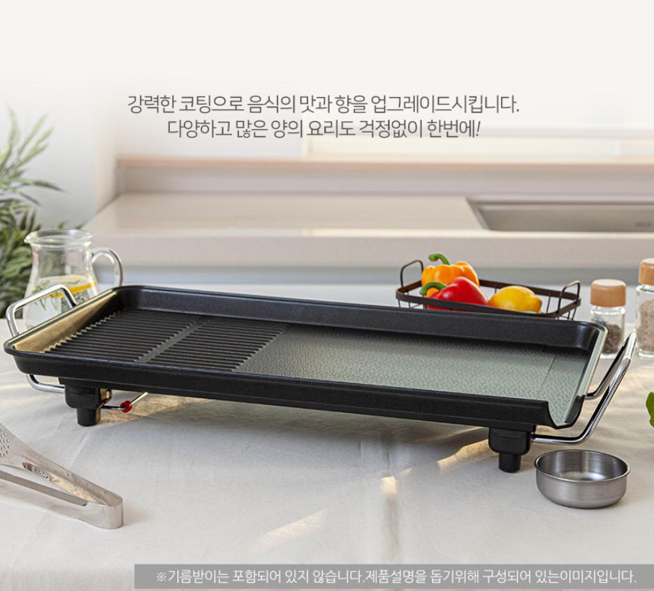 [러셀프] 자이언트 와이드 전기그릴 HM-2400G